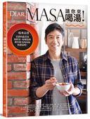 Dear, MASA請你來喝湯!:一起來品嘗清甜的蔬菜湯、海鮮湯、味噌湯與醇厚鮮美的肉..