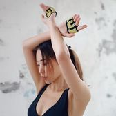 籃球護指套 運動健身四指器械手套男女戶外健身訓練空中瑜伽防滑手套夏季透氣【限時免運】