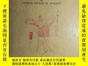 二手書博民逛書店1931年英文原版 原書衣 A罕見history of Chin