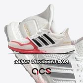 【海外限定】adidas 慢跑鞋 Ultraboost DNA M 白 黑 紅 男鞋 反光 夜跑【ACS】 FW4905