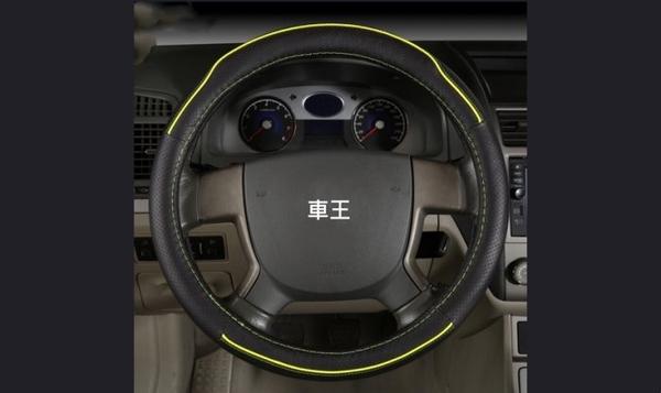 【車王汽車精品百貨】Focus Mondeo Ecosport Fiesta Kuga 真皮精品 方向盤套 方向盤皮套