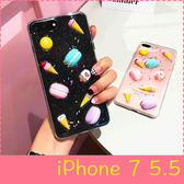 【萌萌噠】iPhone 7 Plus (5.5吋) 原創可愛女款 閃粉馬卡龍冰淇淋保護殼 透明滴膠 全包矽膠軟殼 外殼