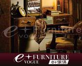 『 e+傢俱 』LK14 復古風潮 全牛皮復古風格 皮箱造型梳妝台 全新商品