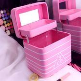 化妝包大容量大號便攜韓國簡約多功能雙層手提化妝箱洗漱品收納盒【博雅生活館】