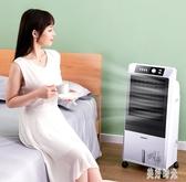 220v 空調扇冷風機制冷小型水空調冷風扇家用宿舍移動加水制冷機器 PA16714『美好时光』