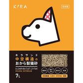 【寵物王國】日本KIRA-JPA-02大和空心豆腐貓砂7L,單包可超取