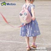 兒童防走失牽引繩防走丟帶寶寶背包帶防丟安全手毛絨雙肩背包 陽光好物