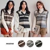 現貨-MIUSTAR 配色橫條鉤織毛線背心(共3色)【NH3652】