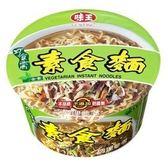 味王巧食齋素食碗麵--3碗/組【合迷雅好物超級商城】
