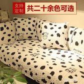 沙發套北歐棉質沙發墊四季通用布藝坐墊全蓋防滑沙發巾全包萬能套罩防塵DC441【野之旅】