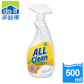 多益得All Clean生物酵素衣領精500ml無香味