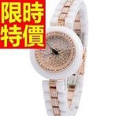 陶瓷錶-設計可愛潮流女手錶56v27[時尚巴黎]