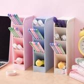 筆筒 斜插式透明磨砂桌面筆筒辦公室女收納盒筆桶學生文具用品 4色
