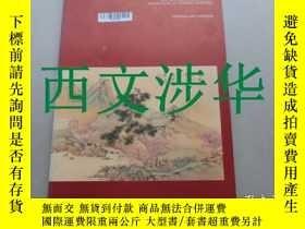 二手書博民逛書店【罕見】《 Scent of Ink 》 1994年初版 美國鳳凰城藝術博物館中國畫展覽 THE ROY AND