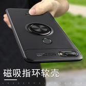 小米手機殼 紅米6手機殼小米6保護套redmi6A個性創意 酷動3C