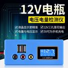 12V汽車電動摩托車蓄電池電瓶電壓測試檢...