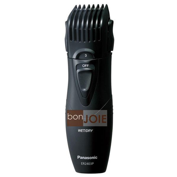 ::bonJOIE:: 日本進口 Panasonic ER2403PP-K 乾電池式 電動修鬍器 國際牌 ER2403 ER2403PP 可水洗 剪髮器 理髮器