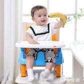 兒童餐椅嬰兒靠背椅帶餐盤寶寶椅吃飯桌可折疊多功能便攜式宜家用 js7267『黑色妹妹』