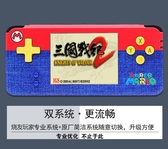 司徒刷機版RETRO GAME高清迷你街機掌上PSP游戲機掌機FC懷舊款LX