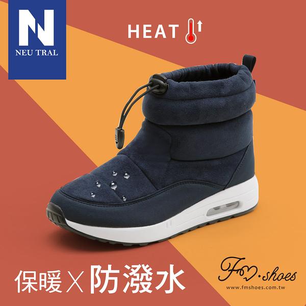 靴.防潑水束口內增高氣墊靴(深藍)-FM時尚美鞋-NeuTral.Popular