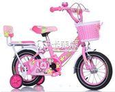 兒童腳踏車2-3-4-6歲男女小孩童車寶寶單車16寸腳踏車igo   卡菲婭