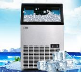 惠康制冰機商用奶茶店68KG大型小型家用全自動桶裝水方冰塊製作機 ATFkoko時裝店