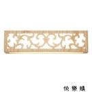 【快樂購】新中式床頭壁燈現代簡約led臥...