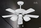 【燈王的店】啄木鳥 台灣製 42/52吋DC吊扇+燈具 附遙控器 277D9502 白色吊扇