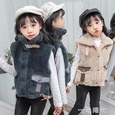 2020新款冬裝加絨加厚馬甲坎肩兒童仿皮草外套女孩保暖背心女童潮 聖誕節免運