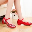 秧歌舞鞋廣場舞蹈布鞋女 老北京繡花鞋 演出舞蹈鞋 扇子舞跳舞鞋 東京衣秀
