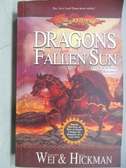 【書寶二手書T9/原文小說_MPJ】Dragons of a Fallen Sun_Margaret Weis