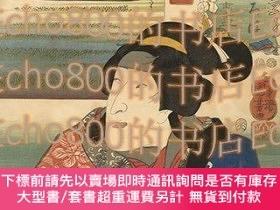 二手書博民逛書店七ツいろは東都冨士盡は罕見裏たんぼのふし 裏見くづの葉Seven Views of Fuji fr
