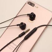 蘋果安卓手機通用男女生帶麥重低音金屬