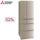 ↙送安裝/0利率↙Mitsubishi三菱525L 1級能效 變頻靜音六門冰箱MR-JX53C-N-C日本原裝【南霸天電器百貨】
