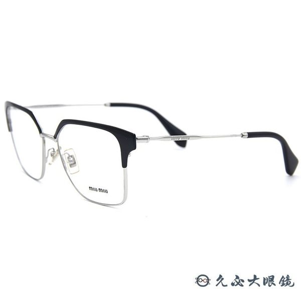 Miu Miu 眼鏡 優雅 眉框 近視眼鏡 VMU52O 1AB-1O1 黑-銀 久必大眼鏡