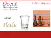 Ocean BP00110 Haiku SOLO烈酒杯 -60ml《Mstore》