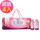 夜間特殺【台鹽生技】金膠原青春飲禮盒(10瓶x4盒,共40瓶)