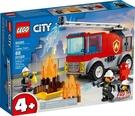 樂高LEGO CITY 雲梯消防車 60280 TOYeGO 玩具e哥