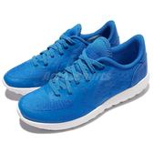 Converse 休閒鞋 Thunderbolt Ultra 藍 白 網布鞋面 輕量 運動鞋 女鞋【PUMP306】 555945C