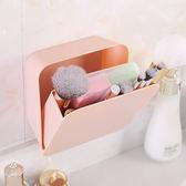 收納用品 北歐風黏貼式壁掛化妝收納盒 整理盒 【FMD107】123OK