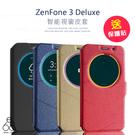 E68精品館 來電顯示 套 ASUS ZenFone3 Deluxe ZS570KL 手機皮套 休眠 喚醒 手機殼 翻蓋 掀蓋皮套