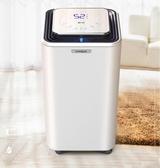 除濕機抽濕家用臥室靜音地下室工業大功率吸濕器乾燥迷你YYP 瑪奇哈朵