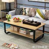 鋼木茶幾簡約現代 木質客廳小戶型茶幾長方形辦公 創意小桌子茶桌【帝一3C旗艦】IGO