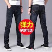 春季牛仔褲男彈力直筒寬鬆大碼韓版潮流青年百搭修身商務休閒褲子『韓女王』