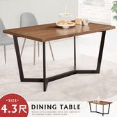 餐桌《YoStyle》派翠克4.3尺餐桌(淺胡桃色) 書桌 餐廳 工業風 民宿 專人配送