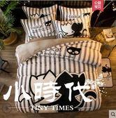 成套床包組 珊瑚絨三四件套加厚保暖冬季法蘭絨床單被套法萊絨床上用品絨雙面