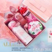 母親節生日禮物結婚伴手禮盒送老師女生閨蜜伴娘伴手禮結婚小禮物 ◣怦然心動◥