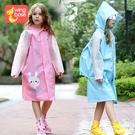 兒童雨衣男童女童大帽檐小孩寶寶防水EVA環保雨披帶書包位幼兒園 小山好物