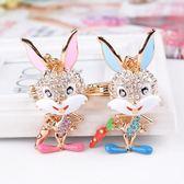 汽車鑰匙扣韓國可愛卡通兔子生肖兔情侶水男女士創意鑰匙飾品【萬聖節8折】