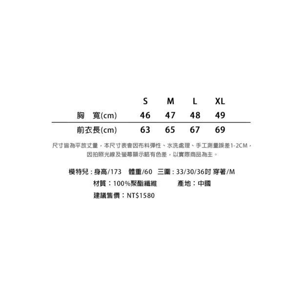 MIZUNO 男路跑短袖T恤(免運 短T 慢跑 路跑≡體院≡